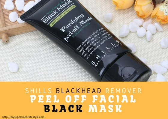 SHILLS Blackhead peel off mask